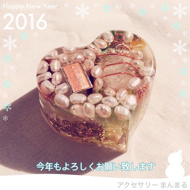#明けましておめでとうございます 今年...