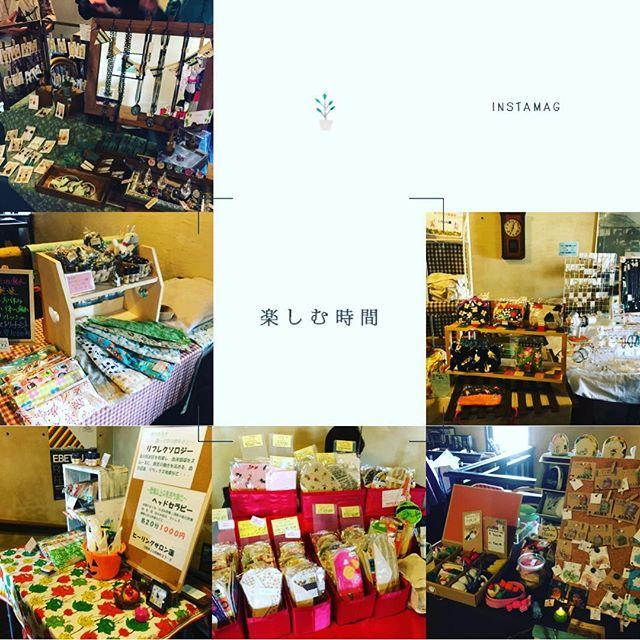 ユメゴコチ百貨店、始まりました!江別市のzOld-eでお待ちしてます!