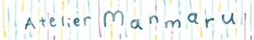 アトリエManmaru